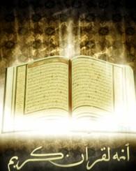 Kur'an-i Kerim'e göre en hayırlı işler
