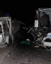 Yolcu Otobüsü Kaza Yaptı 1 ÖLÜ 39 YARALI