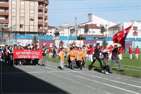29 Ekim 2012 Cumhuriyet Bayramı-OF