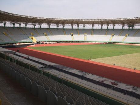 TS-FB Kupa finalinin oynanacağı Gap Arena Stadı
