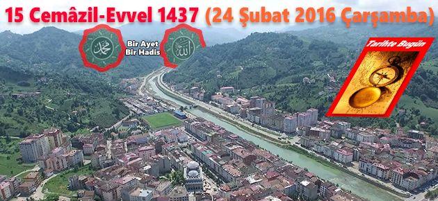 15 Cemâzil-Evvel 1437 (24 Şubat 2016 Çarşamba)