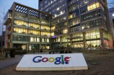Dünya devi Google nasıl yönetiliyor