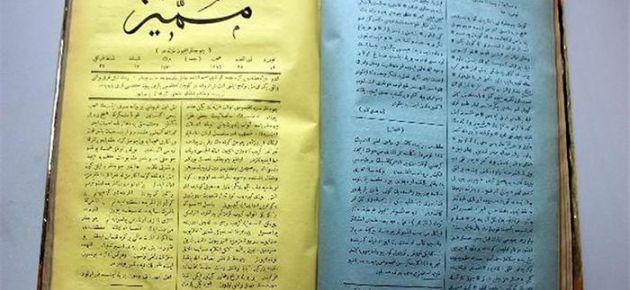İlk Türkçe çocuk dergisi 150 yıl sonra bulundu