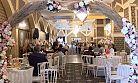 Trabzon Valiliği'nden Düğün Genelgesi