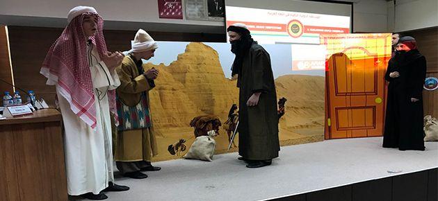 Arapça Şiir Yarışması İlçemizde Yapıldı